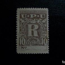 Sellos: COLOMBIA/ANTIOQUIA/-1899-SELLO PARA CARTAS CERTIFICADAS-10C. Y&T 4**(MNH). Lote 172178432