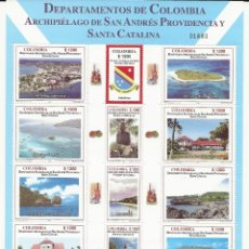 Sellos: R8.G14 / COLOMBIA 1325/36 MNH**, ARCHIPIELAGO SAN ANDRES PROVINCIA Y SANTA CATALINA. Lote 177731204