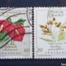 Sellos: COLOMBIA FLORES SERIE DE SELLOS USADOS. Lote 178323406