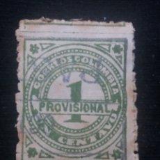 Sellos: CORREOS COLOMBIA, 1 CENTAVO, PROVISIONAL, 1906, SIN USAR. Lote 179098561
