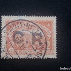 Sellos: CORREOS COLOMBIA, 2 PESO, 1921, SIN USAR. SOBREESCRITO.. Lote 179099173