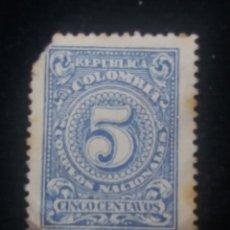 Sellos: CORREOS COLOMBIA, 5 CENT, 1921, . Lote 179102281