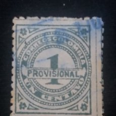 Sellos: CORREOS COLOMBIA, 1 CENT, PROVISIONAL,1906, . Lote 179102855