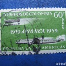 Sellos: -COLOMBIA 1959, 40 ANIV. DE AVIANCA, YVERT 321 AEREO. Lote 179535236