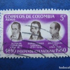 Sellos: -COLOMBIA 1960 150 ANIV. DE LA INDEPENDENCIA, YVERT 366 AEREO. Lote 179535831