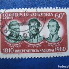 Sellos: -COLOMBIA 1960, 150 ANIV.DE LA INDEPENDENCIA, YVERT 368 AEREO. Lote 179535967
