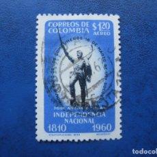 Sellos: -COLOMBIA 1960, 150ANIV.DE LA INDEPENDENCIA, YVERT 370 AEREO. Lote 179536112