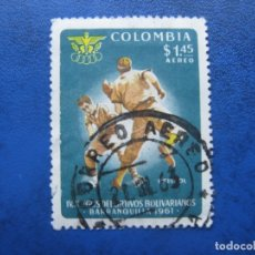 Sellos: -COLOMBIA 1961, JUEGOS BOLIVARIANOS, YVERT 405 AEREO . Lote 179536327