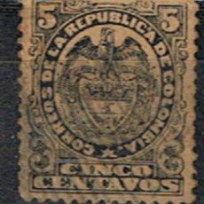 Francobolli: COLOMBIA // YVERT 102 // 1892-00 ... USADO. Lote 182018180