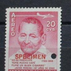 Sellos: DOS SELLOS COLOMBIA AEREO- NUEVO- JAVIER PEREIRA-SPECIMEN-PRUEBAS-TIRADA MUY CORTA-RARÍSIMO. Lote 182508598
