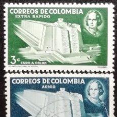 Sellos: 1956. COLOMBIA. 285 / 285-A. PRO-FARO DE CRISTÓBAL COLÓN. SERIE COMPLETA. USADO.. Lote 186111727