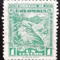 Sellos: 1932. COLOMBIA. 264. MINAS DE ESMERALDAS. SERIE CORTA. USADO.. Lote 186111751