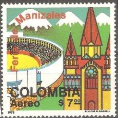 Sellos: COLOMBIA,1979, 1 VALOR,NUEVO,GOMA ORIGINAL,SIN FIJASELLOS.. Lote 186114246