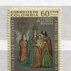 Sellos: COLOMBIA,1963,CONCILIO,NUEVOS,MNH**,YVERT 610. Lote 187390732