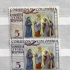 Sellos: COLOMBIA,1955-57,NUESTRA SEÑORA DE CHIQUINQUIRA,NUEVOS,MNH**,YVERT 268-268A AÉREO. Lote 187391033