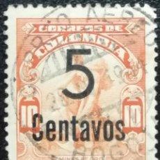 Francobolli: 1944. COLOMBIA. 367. MINAS DE ORO. CON SOBRECARGA. USADO.. Lote 189304967
