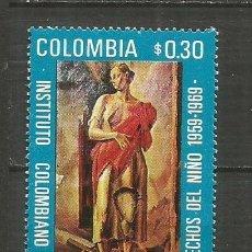 Sellos: COLOMBIA YVERT NUM. 648 ** SERIE COMPLETA SIN FIJASELLOS. Lote 253183385