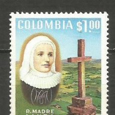 Sellos: COLOMBIA YVERT NUM. 676 ** SERIE COMPLETA SIN FIJASELLOS. Lote 253215545