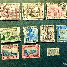Sellos: LOTE 15 SELLOS ANTIGUOS DE COLOMBIA. Lote 191863263