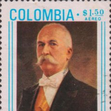 Sellos: SELLO COLOMBIA USADO FILATELIA CORREOS STAMP POST POSTAGE. Lote 192156152