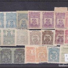 Francobolli: NN32- CLÁSICOS COLOMBIA X 21 SELLOS NUEVOS ** SIN FIJASELLOS. Lote 192180211