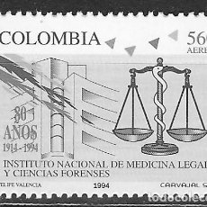 Sellos: COLOMBIA Nº AE 491 (**). Lote 193113645