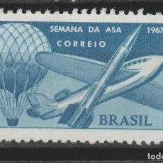 Francobolli: LOTE G-SELLO BRASIL CORREO AEREO. Lote 195554720