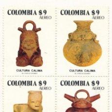 Sellos: BLOQUE DE 4 SELLOS DE COLOMBIA 1981 CULTURA CALIMA - NUEVOS. Lote 195820438
