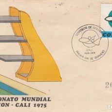 Sellos: SPD - PRIMER DIA COLOMBIA - II CAMPEONATO MUNDIAL DE NATACIÓN EN CALI - 1975. Lote 197292176