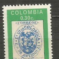 Sellos: COLOMBIA YVERT NUM. 644 ** SERIE COMPLETA SIN FIJASELLOS. Lote 241854765