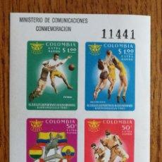 Sellos: COLOMBIA, HB 25 NUEVA SIN FIJASELLOS (FOTOGRAFÍA ESTÁNDAR). Lote 199048707