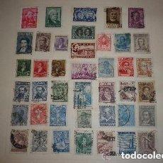 Sellos: COLOMBIA - LOTE DE 41 SELLOS. Lote 199128997