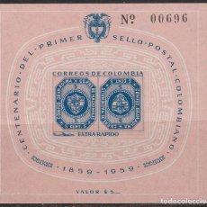 Sellos: COLOMBIA AEREO 355, CENTENARIO DEL SELLO COLOMBIANO, NUEVO *** EN HOJA SIN DENTAR. Lote 201659406