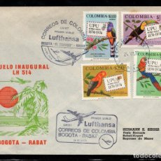 Sellos: COLOMBIA AEREO 580/83 - AÑO 1974 - FAUNA - AVES - SOBRE VUELO INAUGURAL BOGOTA - RABAT. Lote 202570335