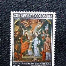 Sellos: COLOMBIA, $1, ARETE Y RELIGION, AÑO 1968. NUEVO.. Lote 203623417