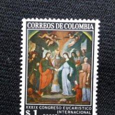 Sellos: COLOMBIA, 1$, ARETE Y RELIGION, AÑO 1968. NUEVO.. Lote 203623713