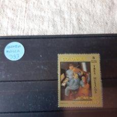Sellos: COLOMBIA SERIE COMPLETA NUEVA 1983 MÚSICA B NÚMERO 993 YVERT. Lote 205537476