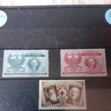 Sellos: COLOMBIA SERIE COMPLETA NUEVA ESCUELA MILITAR CADETES Y CRUZ ROJA SERIE NUEVA 1957. Lote 205539557