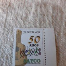 Sellos: COLOMBIA 50 AÑOS SAYCO MÚSICA 1996. Lote 205578565