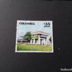 Sellos: SELLO COLOMBIA USADO EL DE LA FOTO. VER TODOS MIS SELLOS NUEVOS Y USADOS. Lote 205666068