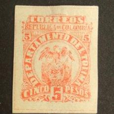Sellos: COLOMBIA, LOCALES GUERRA CIVIL MH (FOTOGRAFÍA REAL). Lote 205882038