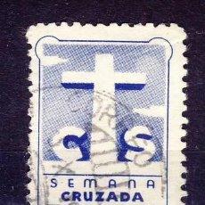 Sellos: COLOMBIA.- SEMANA CRUZADA SOCIAL.-. Lote 206227847