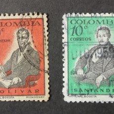 Sellos: 1959 COLOMBIA TEMAS NACIONALES. Lote 206495648