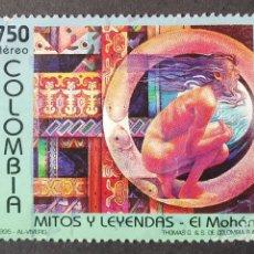 Sellos: 1995 COLOMBIA MITOS Y LEYENDAS. Lote 206499988