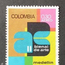 Sellos: 1970 COLOMBIA II BIENAL ARTE MEDELLÍN. Lote 206585536