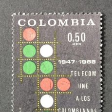 Sellos: 1968 COLOMBIA XXI ANIVERSARIO SERVICIO NACIONAL TELECOMUNICACIONES. Lote 206585808