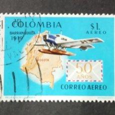 Sellos: 1969 COLOMBIA 50 ANIVERSARIO PRIMER CORREO AÉREO COLOMBIANO. Lote 206587908