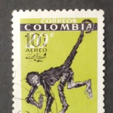 Sellos: 1961 COLOMBIA SOBRECARGADOS AÉREOS. Lote 206823543