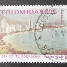 Sellos: 1975 COLOMBIA 450 ANIVERSARIO FUNDACIÓN SANTA MARTA. Lote 206823932