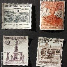 Sellos: 1954 COLOMBIA TURISMO. Lote 206824502